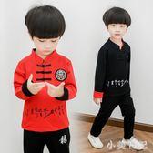 中國風童裝兒童唐裝套裝寶寶古裝棉麻漢服女童春裝男童復古服裝 GD862『小美日記』