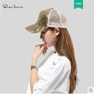 【芭黎大道】夏季網帽夏季街頭棒球帽新款亮片鴨舌帽女士
