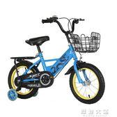 兒童自行車3歲寶寶腳踏車2-4-6-8歲三單車小孩兩輪童車小男孩女孩QM『摩登大道』
