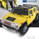 玩具車一鍵變形玩具金剛遙控汽車充電動機器人兒童3-6周歲男孩賽車模型 igo 喵小姐