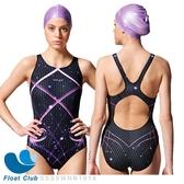 【聖手 Sain Sou】女士女款連身競賽型泳裝 連身泳衣 中叉競泳 白紫 A97503 原價2380元