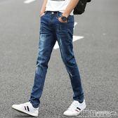 牛仔褲 夏季薄款彈力男士牛仔褲男生修身黑色休閒破洞小腳褲子男韓版潮流  瑪麗蘇
