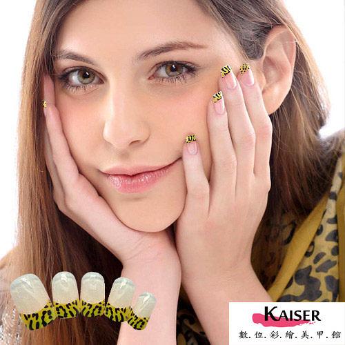 【Kaiser】數位彩繪豹紋系列法式甲片