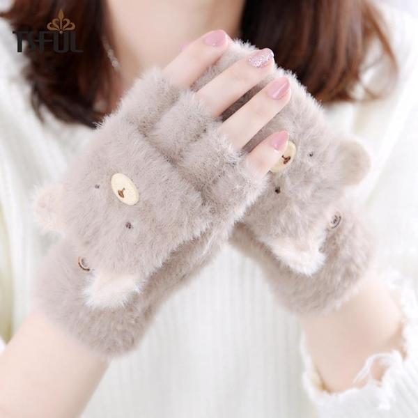 手套冬天女潮韓版毛絨手套