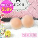 MICCH 台灣製*超值熱銷*圓形矽膠胸...