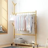 簡易衣架落地衣帽架臥室置物架掛衣架衣服的架子家用落地式實木 YDL