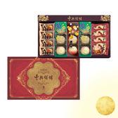 豐興餅舖  中秋豐素滿月禮盒