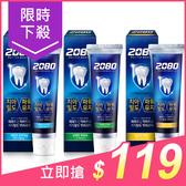 韓國 2080 強盾牙齒保健牙膏(120gx2入) 多款可選【小三美日】原價$139