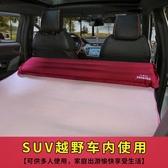充氣枕 多功能充氣枕 頭雙人便攜帳篷游泳車載戶外三人旅行睡墊枕護頸家用 晶彩生活