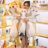 伊人閣 角落生物 貓玩偶毛絨玩具長條抱枕貓咪娃娃