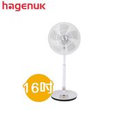 HAGENUK哈根諾克 16吋DC直流馬達電風扇 HGN-168DC 台灣製造
