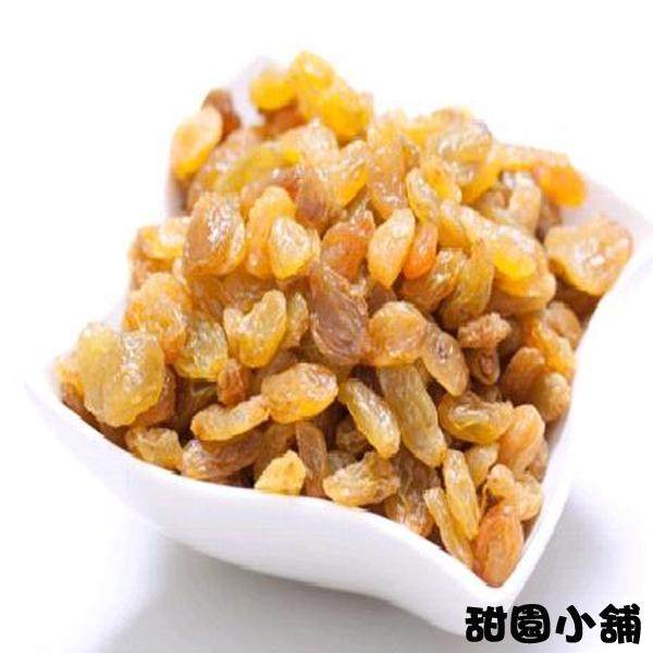 白葡萄乾 隨身包 天然零食 葡萄果乾 果乾 白葡萄 【甜園小舖】