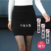新款針織職業短裙女一步半身裙包臀裙高腰短款毛線裙子 快速出貨