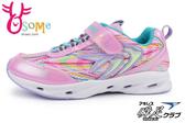 瞬足運動鞋 童 耐穿 散熱 排氣 日本專業跑鞋 G7766#粉紅◆OSOME奧森鞋業