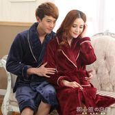 翠菲克秋天冬季法蘭絨睡袍男士浴袍珊瑚絨加厚睡袍家居服     韓小姐的衣櫥