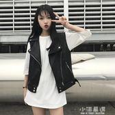 皮馬甲女春2019新款時尚皮衣潮 韓版寬鬆無袖pu皮機車外套春 拉錬『小淇嚴選』