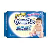 滿意寶寶 純水 超柔感 濕毛巾 外出包 厚型 20張/包【康鄰超市】