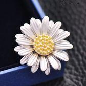 雛菊可愛簡約領針胸針胸花