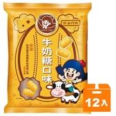 乖乖 玉米脆條-牛奶糖 52g (12入)/箱
