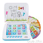 兒童玩具早教機點讀書0-3-6周歲寶寶學習機嬰幼兒點讀機小電腦 深藏blue