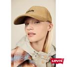 Levis 男女同款 可調式排釦棒球帽 / 精工刺繡 Logo / 羅紋帽身設計 / 深卡其