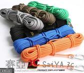 黑五好物節 戶外登山繩安全繩攀巖繩