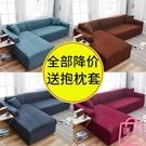 三人沙發套全包萬能沙發墊罩彈力沙發蓋布沙...