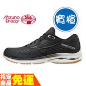 MIZUNO WAVE RIDER 24 SW 超寬楦 男款慢跑鞋 一般型 黑 J1GC200409 贈1襪 20FWO