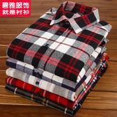 純棉格子襯衫 男士長袖修身韓版寸衫冬秋季磨毛格子襯衣男裝 美芭