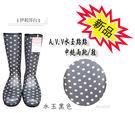日本製雨鞋/雨靴--A.V.V 中筒雨靴...