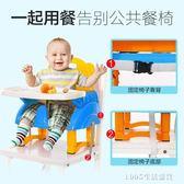 寶寶餐椅 兒童餐椅多功能嬰兒餐桌寶寶吃飯桌便攜式靠背椅嬰幼兒座椅小凳子 1995生活雜貨NMS