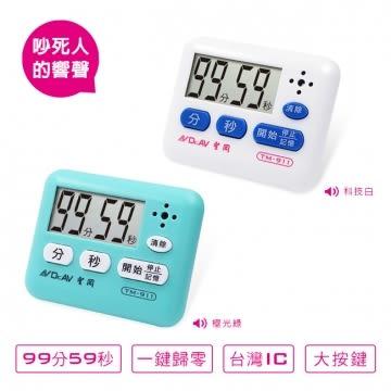 《鉦泰生活館》Dr.AV 數位計時器 TM-911