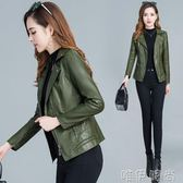 皮衣外套 歐賽雅文秋裝新款PU皮衣女短款韓版修身皮夾克女士機車皮外套 唯伊時尚