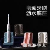 牙刷架 瀝水底座電動牙刷放置架座吸水 AW7292【棉花糖伊人】