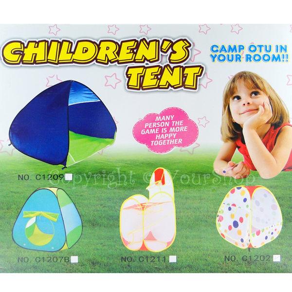 【YourShop】繽紛彩球摺疊帳篷遊戲球屋 ~獨特造型 體積輕巧易收納~
