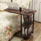 床邊桌可移動筆記本電腦桌懶人家用床上書桌