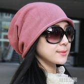秋天帽子男女棉質頭巾帽包頭帽韓版潮光頭堆堆帽孕婦帽情侶針織帽