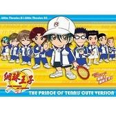 網球王子Q版 DVD PART1
