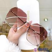 韓無框切邊太陽鏡潮氣質墨鏡女大臉顯瘦時尚遮陽眼鏡防紫外線【櫻桃菜菜子】