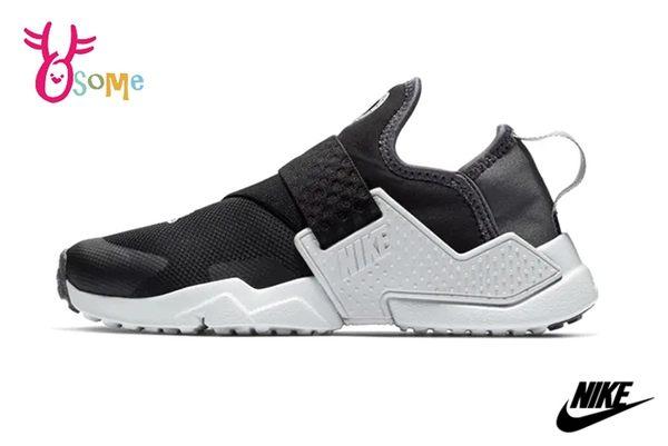 NIKE HUARACHE EXTREME SE (PS) 中童 武士鞋 免綁帶 休閒運動鞋 O7292#黑灰◆OSOME奧森鞋業