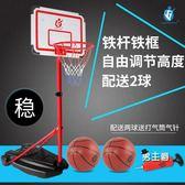 籃球架宏登兒童落地式籃球架可升降室內戶外投籃筐幼兒園行動籃球架玩具XW(中秋烤肉鉅惠)