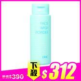 DHC 柔嫩洗顏粉 50g ◆86小舖 ◆