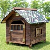 戶外狗屋 室內狗籠 碳化防雨實木狗屋 狗窩 貓屋 貓窩寵物窩