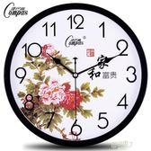 客廳掛鐘靜音辦公時尚簡約時鐘壁掛錶臥室創意現代石英鐘錶好康免運