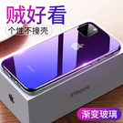 iPhone 11 Pro Max 手機...
