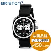 BRISTON 手錶 原廠總代理 17142-SA-BS-1-NB 黑白色 時尚帆布錶帶 男女 生日情人節禮物