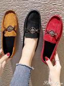 豆豆鞋女新款秋季百搭韓版軟底黑色平底單鞋防滑孕婦媽媽鞋子 范思蓮恩