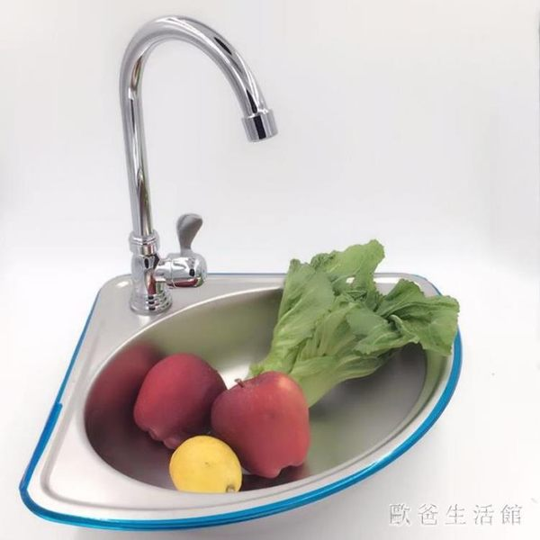 水槽 不銹鋼三角盆 加厚小水槽 超小角單槽水盆洗菜盆洗手盆洗碗池 CP4467【歐爸生活館】