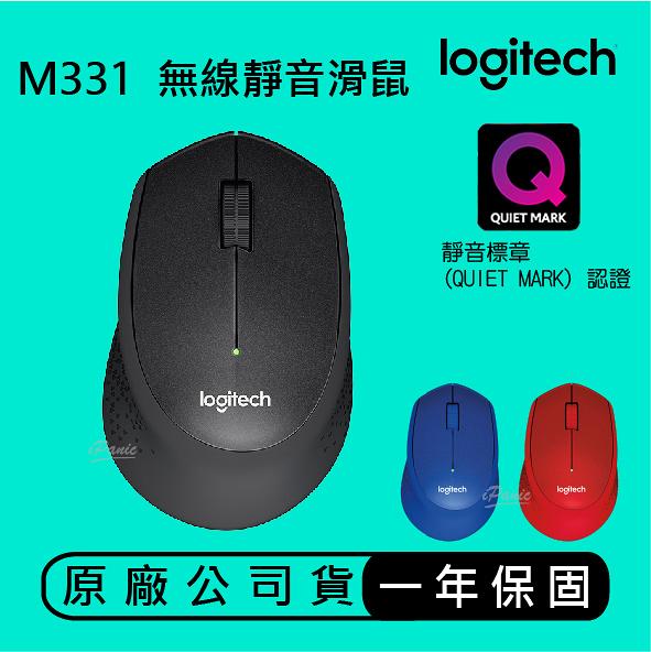 Logitech 羅技 M331 無線靜音滑鼠 原廠保固 靜音滑鼠 光學滑鼠 無線滑鼠