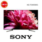 註冊送玻璃揚聲器 SONY 索尼 KD-75X9500G 75吋 液晶電視 超薄背光 4K HDR 公貨 送北區壁裝 75X9500G